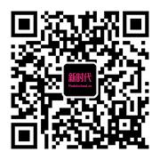 2019年度北京新时代模特学校招生简章