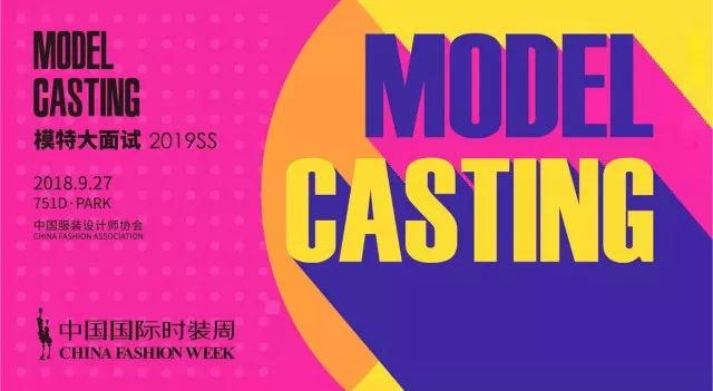 北京预约韩国商务模特空姐,全国高端经纪人带你