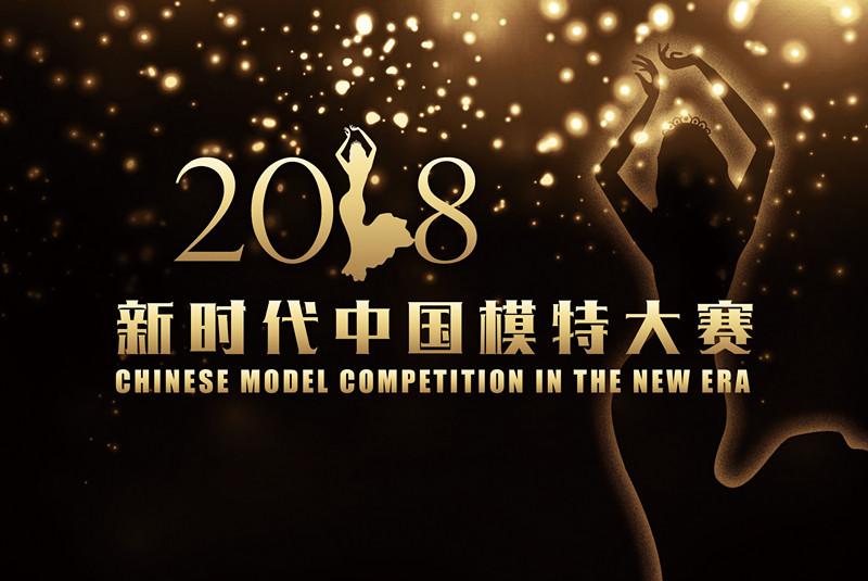 上海高端模特经纪人教你如何做一名职业上海商务模特